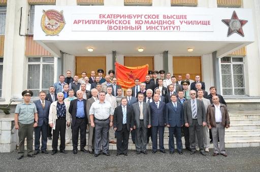 Встреча Екатеринбург 2010 год.