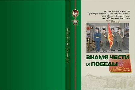 http://tvakku.ru/index.files/img/book_mini.jpg